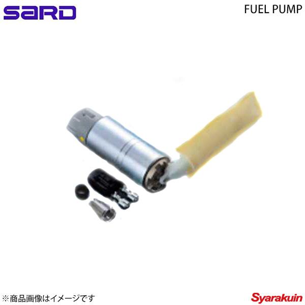 SARD サード 車種別専用フューエルポンプ アリスト JZS161 吐出量 265L/h