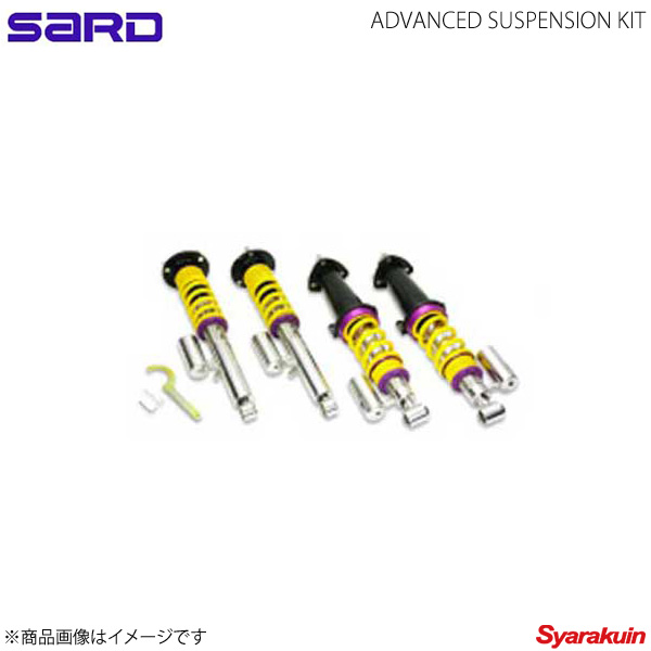SARD サード ADVANCED SUSPENSION KIT アドバンスドサスペンションキット クラウンアスリート GRS184
