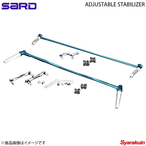 SARD サード ADJUSTABLE STABILIZER アジャスタブルスタビライザー 86 DBA-ZN6 フロント