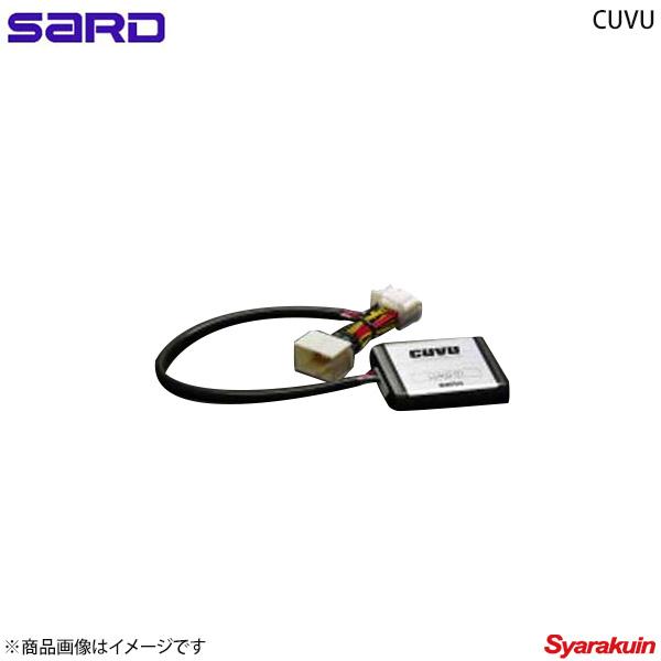 SARD サード CUVU スピードリミッター解除ユニット LEXUS RC F USC10 8AT