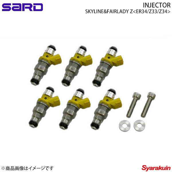 SARD サード 車種別専用インジェクターKIT スカイライン ER34 RB25DET(NEO6) 流量650cc 高抵抗