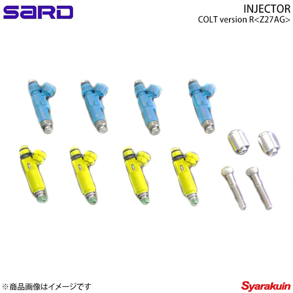 SARD サード 車種別専用インジェクターKIT コルトバージョンR Z27AG 4G15 流量380cc 高抵抗