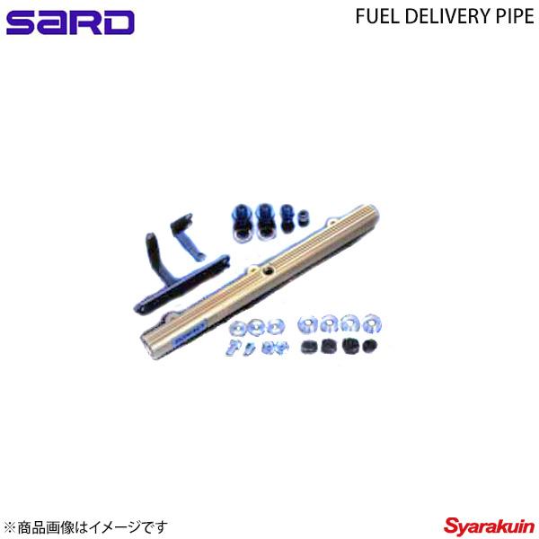 SARD サード フューエルデリバリーパイプ&インジェクターSET フェアレディZ Z33 VQ35DE フィッティング:φ8
