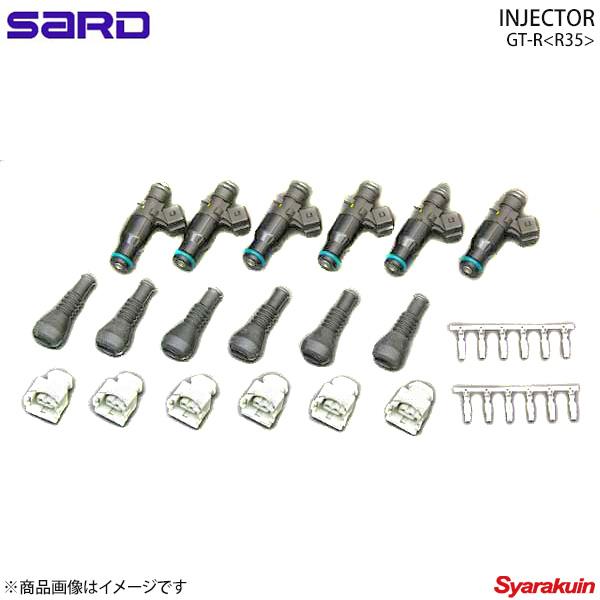 SARD サード 車種別専用インジェクターKIT GT-R R35 VR38DETT 流量900cc 高(13Ω)抵抗