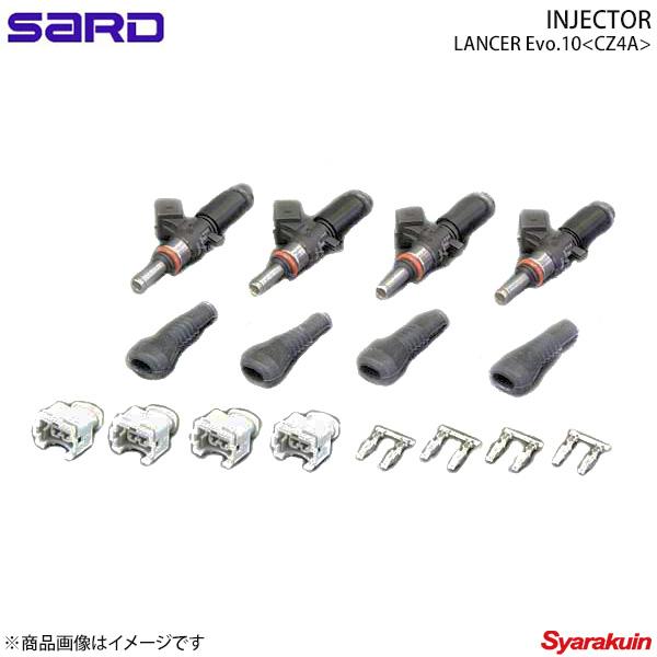 SARD サード 車種別専用インジェクターKIT ランサーエボリューション10 CZ4A 4B11 流量900cc 高(13Ω)抵抗