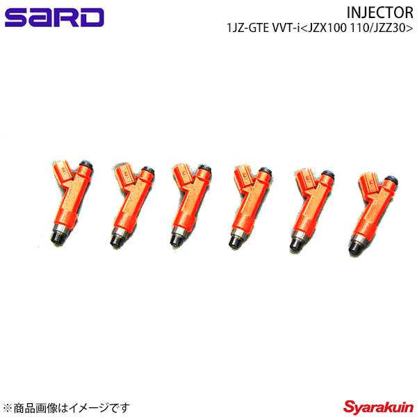 SARD サード 車種別専用インジェクターKIT マーク2 ヴェロッサ JZX110 1JZ-GTE(VVT-i有) 流量550cc 高抵抗