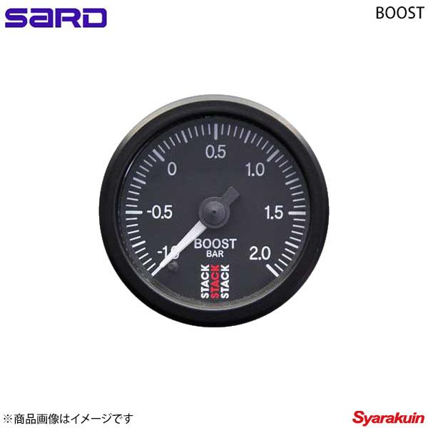 SARD サード ST3311Sブースト計 STACKブースト計