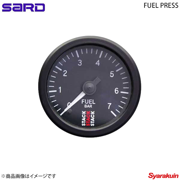 SARD サード ST3305S燃圧計 STACK燃圧計