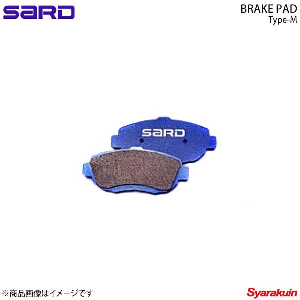 SARD サード ブレーキパッド TYPE-M フロント フェアレディZ Z33(ブレンボ除く)