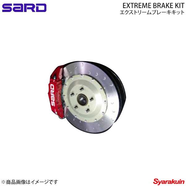 SARD サード Extreme Brake KIT エクストリームブレーキキット クラウンアスリート GRS180 4GR-FSE