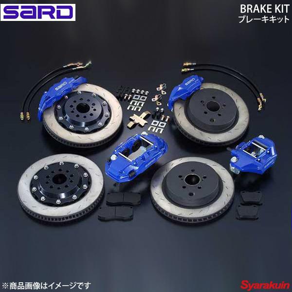 SARD サード アドバンスドブレーキKIT用キャリパー リア 86 ZN6