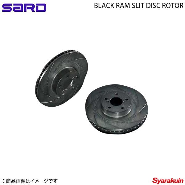 SARD サード リア Black Ram Slit ブラックラムスリット ディスクローター&ブレーキパッドセット 86/GT・GT Limited・Racing ZN6