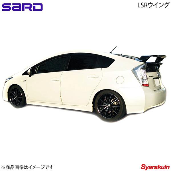 SARD サード LSR WING LSRウィング オプション耐候性ウレタンクリア塗装済 ウイング カーボン綾織 Lowステー