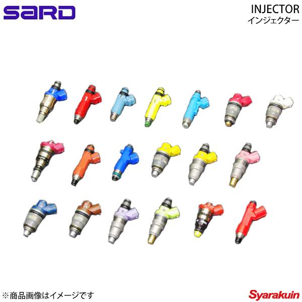 SARD サード 大容量インジェクター 汎用 流量 380cc 高抵抗