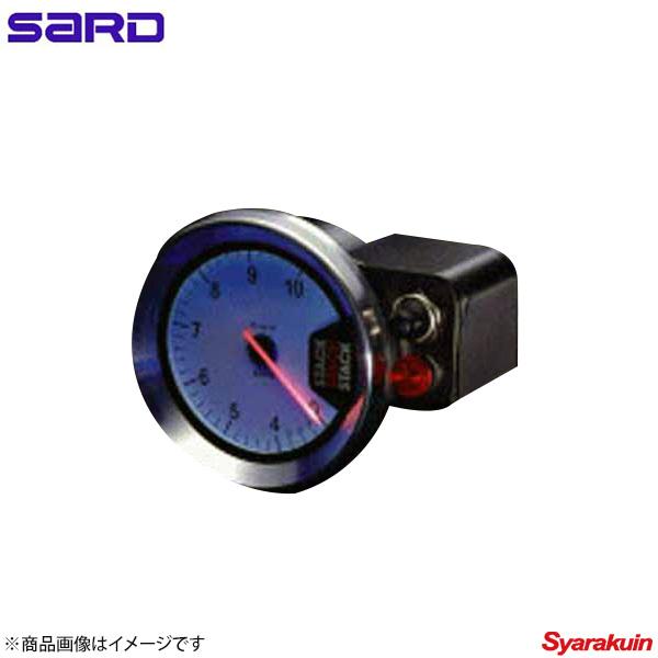 SARD サード ST400タコメーター STACKタコメーター