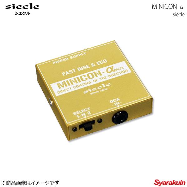 siecle シエクル サブコントローラー MINICONα ミニコンアルファ プレオ RA1/2 インジェクター配列B