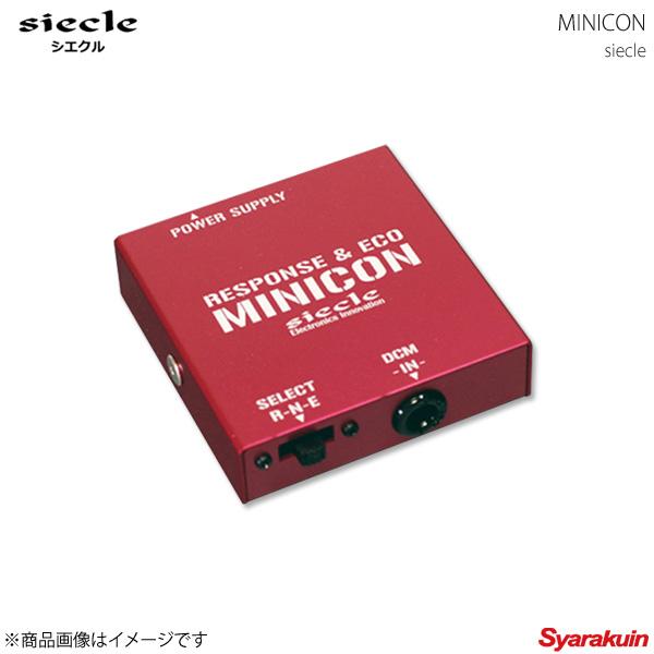 siecle シエクル サブコントローラー MINICON ミニコン キューブ/キューブキュービック B#Z11