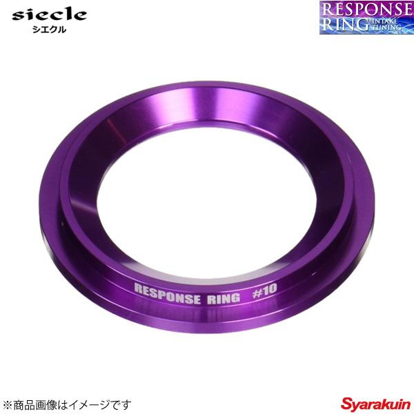 供siecle shiekuru进口车使用的反应环Evora标准环#20