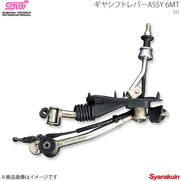 STI エスティーアイ ギヤシフトレバーASSY 6MT WRX STI VA アプライド:A/B/C/D/E/F SG117VA100