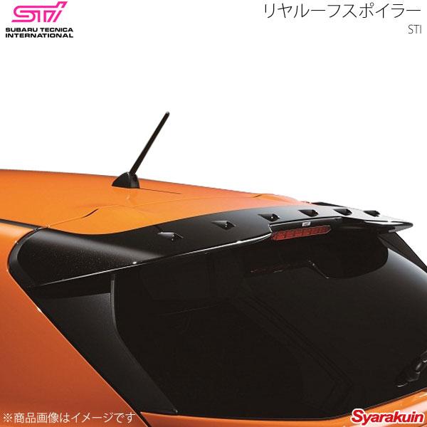 STI エスティーアイ リヤルーフスポイラー XV GT アプライド:B/C SG517FL400