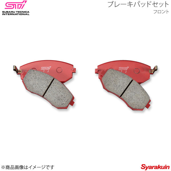 STI エスティーアイ ブレーキパッドセット フロント エクシーガ YA アプライド:A/B/C/D/E/F ST26296ST000