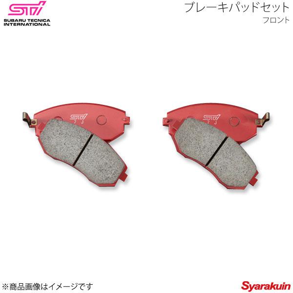 STI エスティーアイ ブレーキパッドセット フロント 左右セット レガシィB4 BM アプライド:A/B/C/D/E ST26296ST090