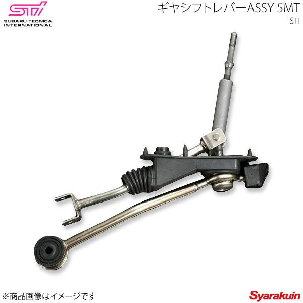 STI エスティーアイ ギヤシフトレバーASSY 5MT フォレスター SH アプライド:A/B/C/D ST35010PF000