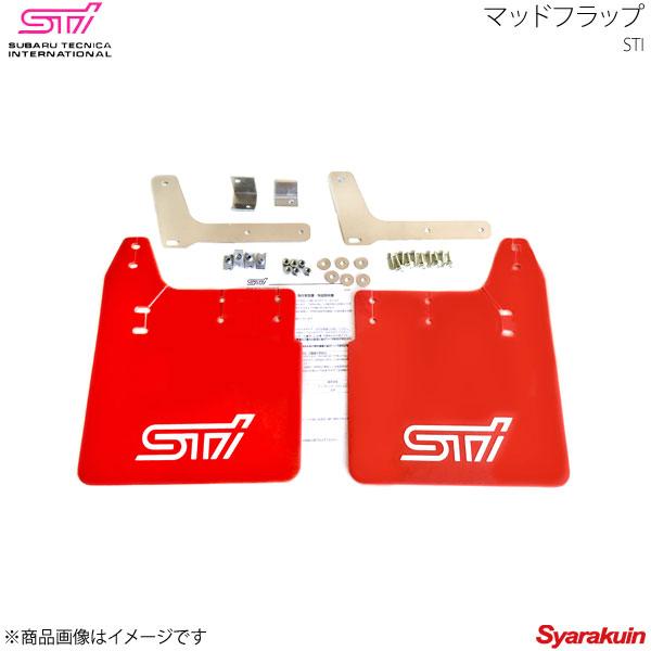 STI エスティーアイ マッドフラップ フロント レッド インプレッサ GD 4ドア アプライド:A/B/C/D/E/F/G ST960104S200