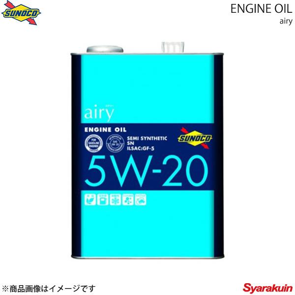SUNOCO スノコ airyシリーズ エンジンオイル 5W-20 20Lペール