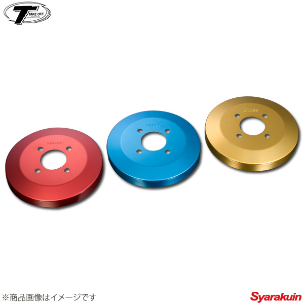TAKE OFF/テイクオフ ドラムカバー ワゴンR MC/MH21/22/23/34 RED リア左右1セット