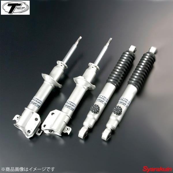 TAKE OFF/テイクオフ CROSS STAGE ショックアブソーバー (コペン専用) コペン L880K