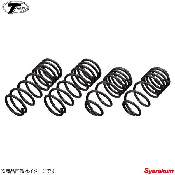 TAKE OFF/テイクオフ ガタバリR(競技用) ムーヴ L600S/L602S ダウンサス