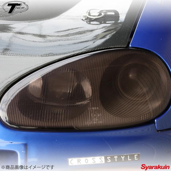TAKE OFF/テイクオフ カプチーノ 用 ヘッドライトカバー カプチーノ ライトスモーク