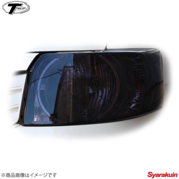 TAKE OFF/テイクオフ N-BOX 用 ヘッドライトカバー N-BOX ダークスモーク
