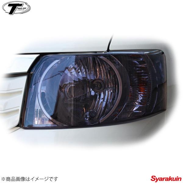 TAKE OFF/テイクオフ N-BOX 用 ヘッドライトカバー N-BOX ライトスモーク