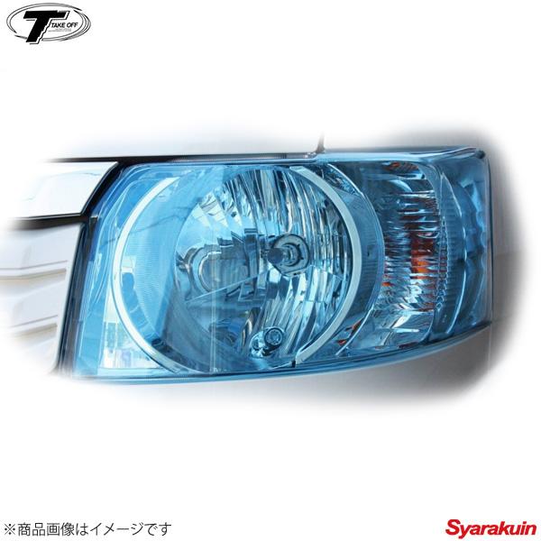 TAKE OFF/テイクオフ N-BOX 用 ヘッドライトカバー N-BOX アクアブルー