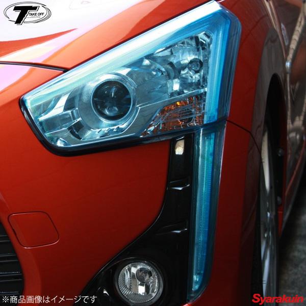 TAKE OFF/テイクオフ COPEN Robe/X-PLAY用ヘッドライトカバー コペンローブ/コペンエクスプレイ アクアブルー