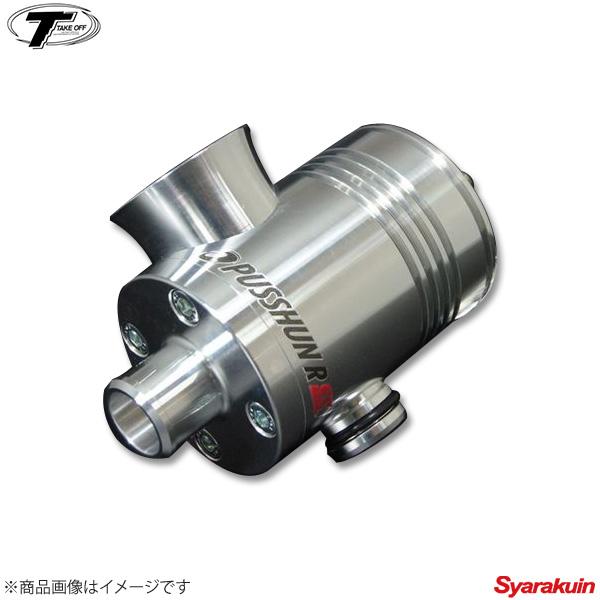 TAKE OFF/テイクオフ プッシュンR SS カプチーノ EA11R/EA21R