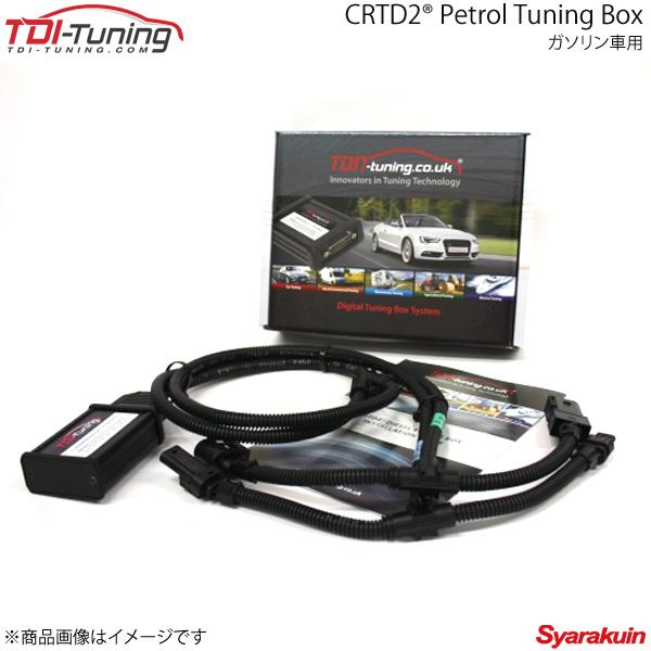 TDIチューニング CRTD2 Petrol Tuning Box ガソリン車用 アルトワークス/アルトターボRS 64PS HA36S R06A ターボ車