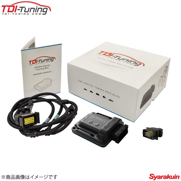 TDIチューニング CRTD4 Petrol Tuning Box ガソリン車用 Mercedes Benz S550 4.7L 455PS W221 Bluetoothオプション付