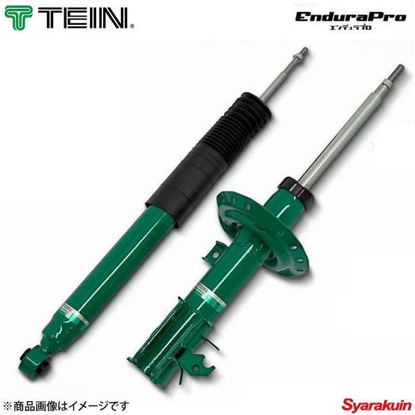 TEIN テイン 純正形状ショックアブソーバ 1本 EnduraPro ハイエースバン KDH200V SUPER GL/DX