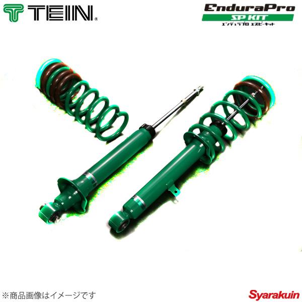 TEIN テイン 純正形状ショックアブソーバ 1台分 EnduraPro SP KIT フィットハイブリッド GP5 HYBRID/F PACKAGE/L PACKAGE/S PACKAGE