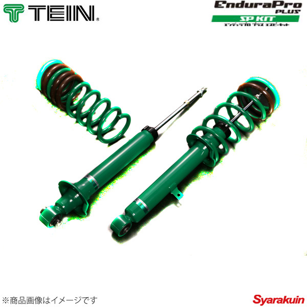 TEIN TEIN テイン 純正形状ショックアブソーバ 1台分 EnduraPro PLUS 1台分 SP KIT PACKAGE/RELAX マークX GRX130 250G/S PACKAGE/F PACKAGE/RELAX SELECTION, 【税込?送料無料】:e460e6da --- io-es.com