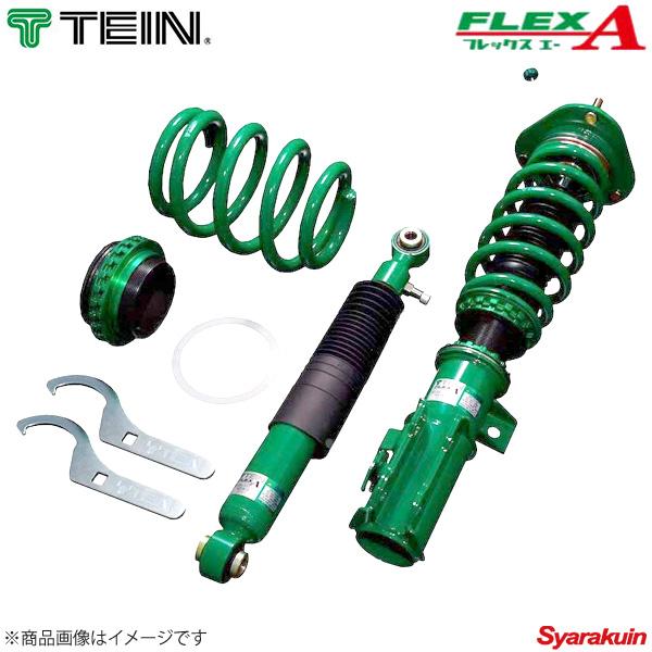 TEIN テイン 車高調 FLEX A 1台分 オデッセイ RB1 S/M/L