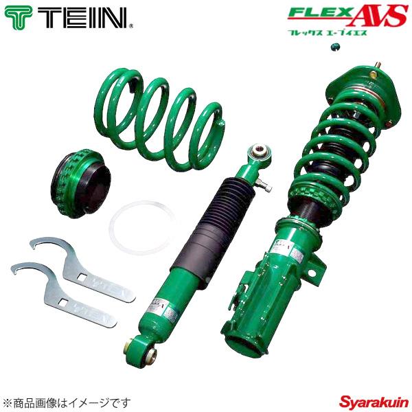 TEIN テイン 車高調 FLEX AVS 1台分 マークX GRX130 250G/250G S PACKAGE/250G F PACKAGE/PREMIUM