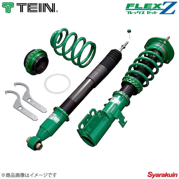 TEIN テイン 車高調 FLEX Z 1台分 マークX GRX130 250G/250G S PACKAGE/250G F PACKAGE/PREMIUM
