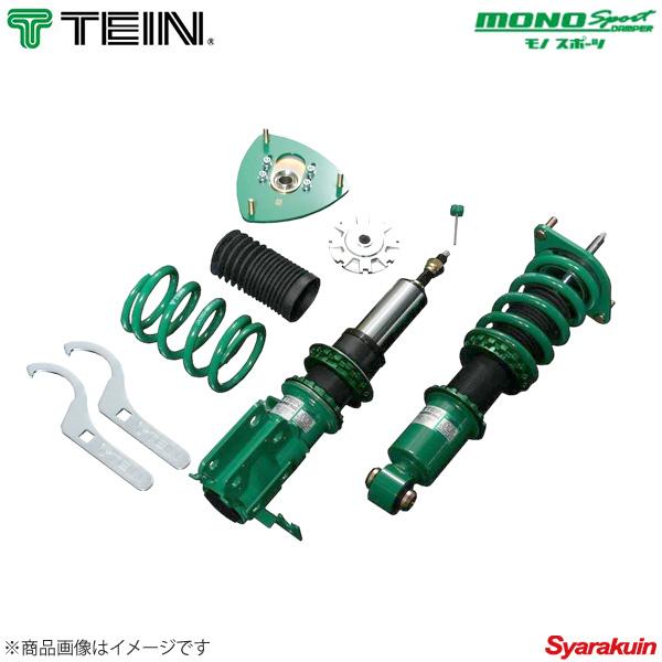 TEIN テイン 車高調 MONO Sport 1台分 BRZ ZC6 S/R