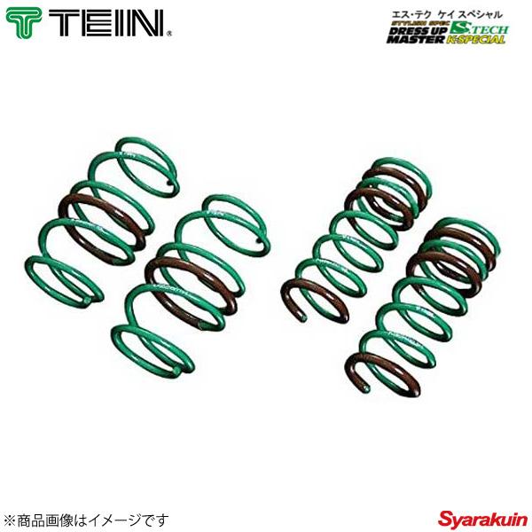TEIN テイン ローダウンスプリング 1台分 S.TECH K-SPECIAL ムーヴ L150S R/X/L