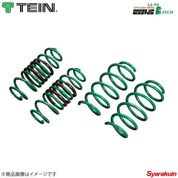 TEIN テイン ローダウンスプリング 1台分 S.TECH デミオ DEJFS 13-SKYACTIV