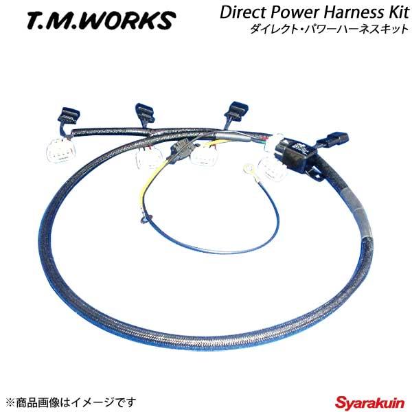 T.M.WORKS ティーエムワークス ダイレクトパワーハーネスキット TOYOTA セリカ ZZT231 2ZZ-GE 1800cc